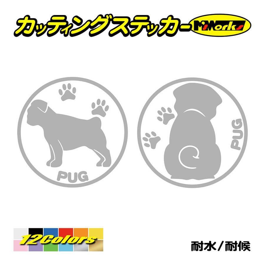 Pug collection どう にゅ う 事例