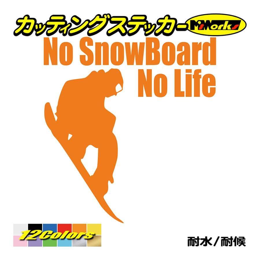 Ski Sticker Sheets Snow Sticker Jones-Sticker Snowboard Logo ref2