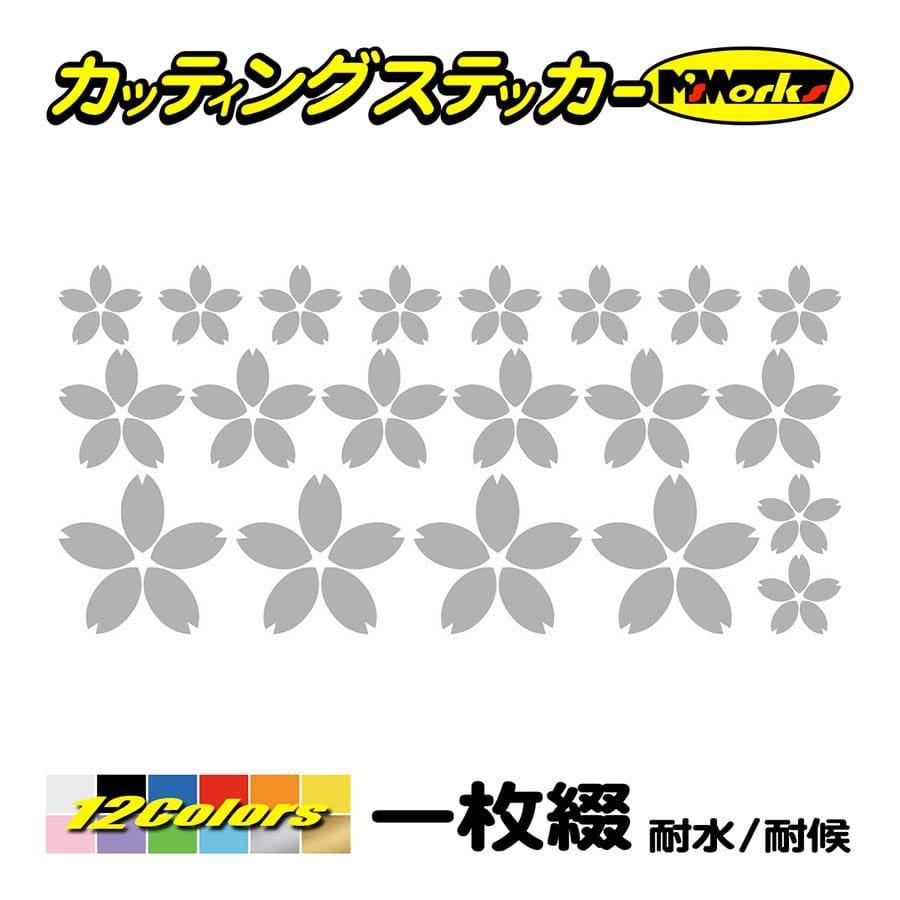 かわいい ステッカー 〜 桜 サクラ 花びら セット 〜 傷隠し 車 バイク スノーボード スキー ヘルメット タンク リアガラス|msworks|22