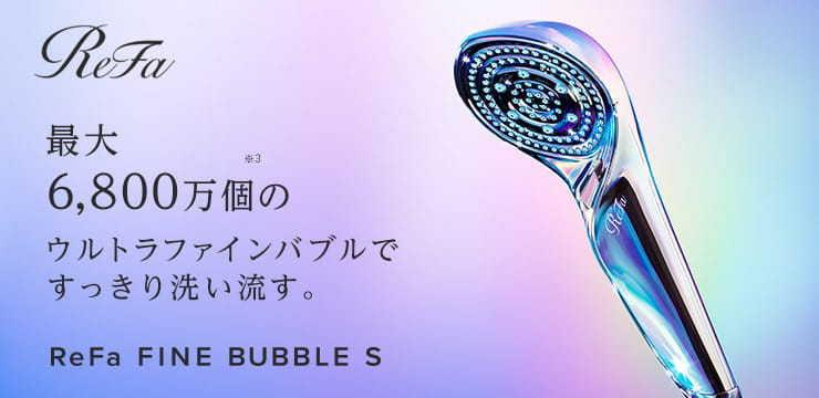 ReFa Finebubble S