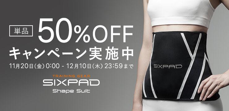 SIXPAD Shape Suit 50%OFF