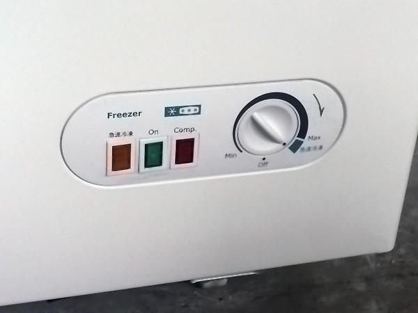 急速冷凍機能ももちろん装備