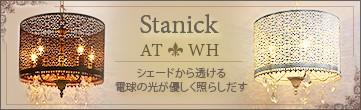 【Stanick スタニック】5灯シェードシャンデリア
