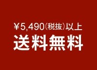 ヤフーバナー(送料無料)