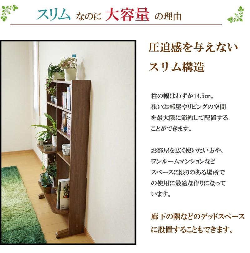 *スリムなのに大容量の理由1.圧迫感を与えないスリム構造。柱の幅はわずか14.5cm。狭いお部屋やリビングの空間を最大限に節約して配置することができます。お部屋を広く使いたい方や、ワンルームマンションなどスペースに限りのある場所での使用に最適な作りになっています。廊下等のデッドスペースに設置することもできます。