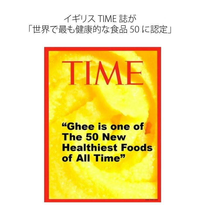 イギリスTIME誌が「世界で最も健康的な食品50に認定」