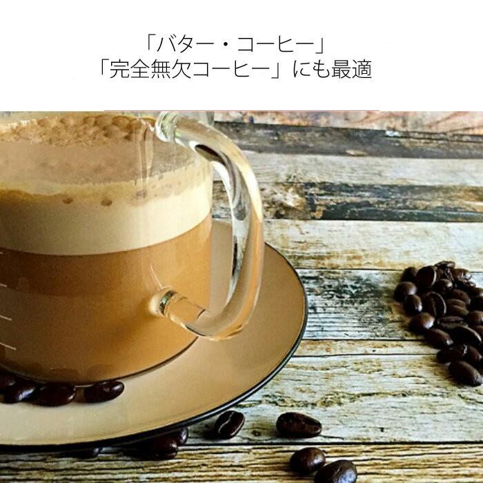 「バター・コーヒー」「完全無欠コーヒー」