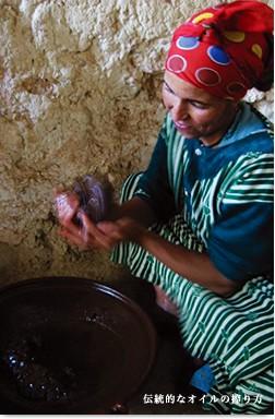 伝統的なオイルの搾り方