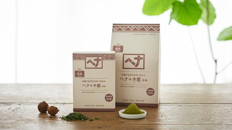 ナイアード ヘナ 木藍 茶系