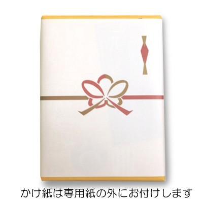 元祖大阪みたらしだんご/かけ紙は専用包装紙の外にお付けします