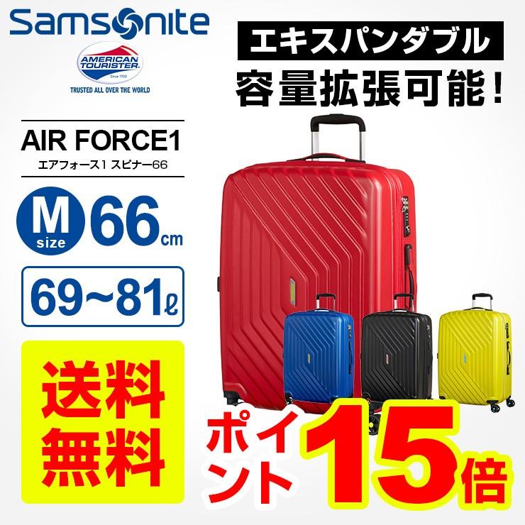 805d601516 クーポン配布中☆アメリカンツーリスター サムソナイト スーツケース ...