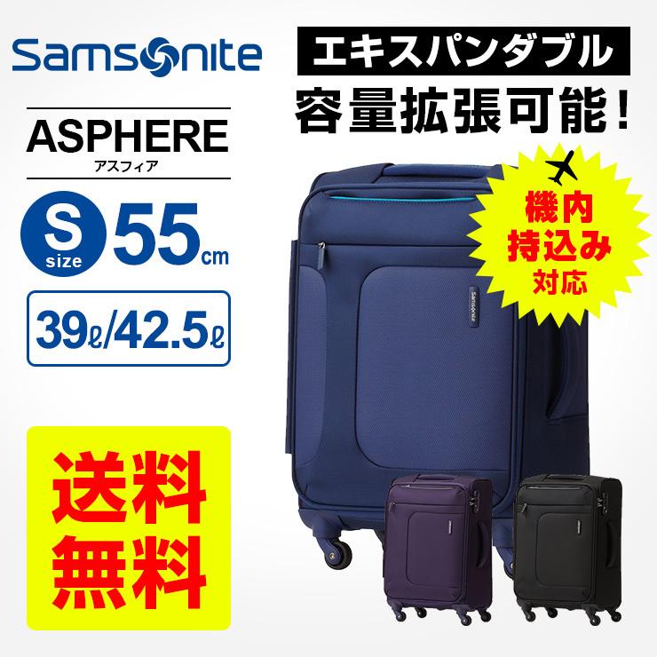 ASPHERE アスフィア Sサイズ 55cm