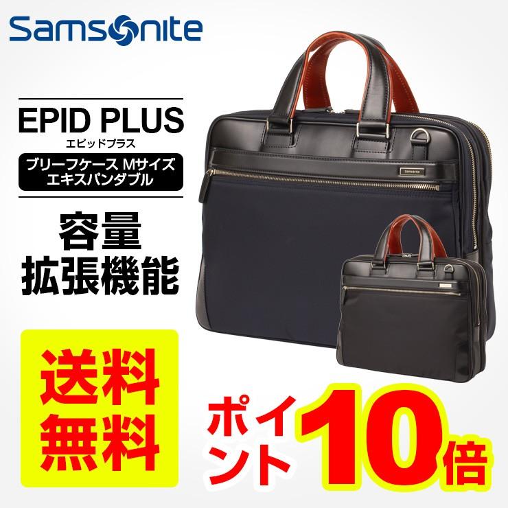EPID PLUS エピッドプラス ブリーフケース Mサイズ EXP