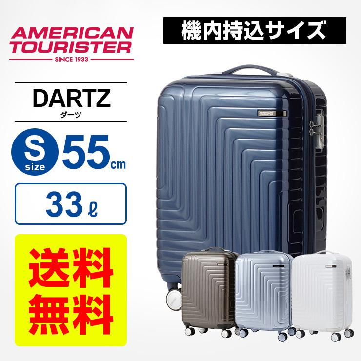 DARTZ ダーツ Sサイズ 55cm
