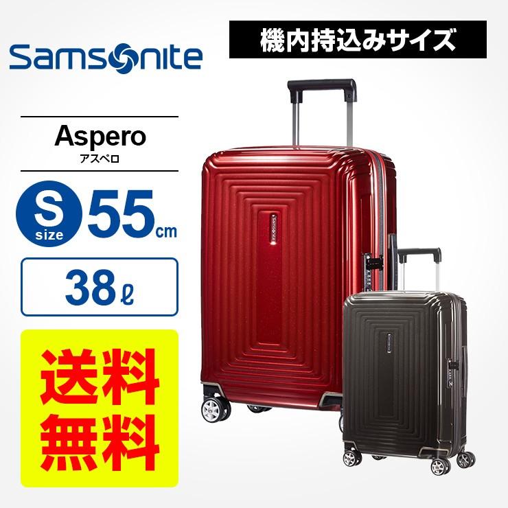 Aspero<br>Aspero アスペロ スピナー55 Sサイズ 機内持ち込み可能サイズ