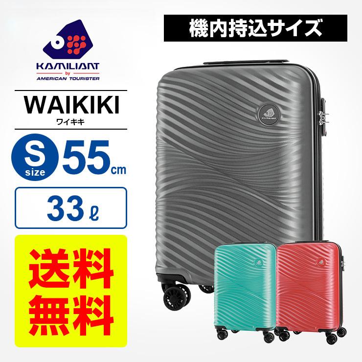 WAIKIKI ワイキキ スピナー55