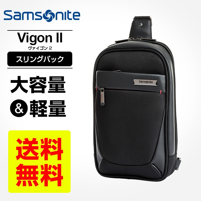 Vigon II<br>Vigon II ヴァイゴン2 スリングパック