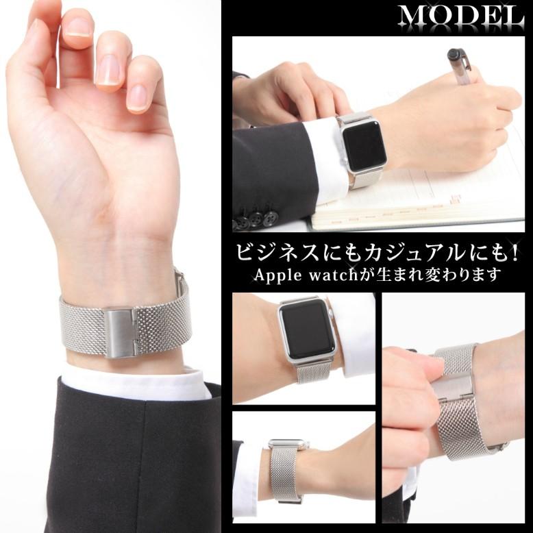 Apple Watch ベルト ステンレススチール メタルメッシュ使用