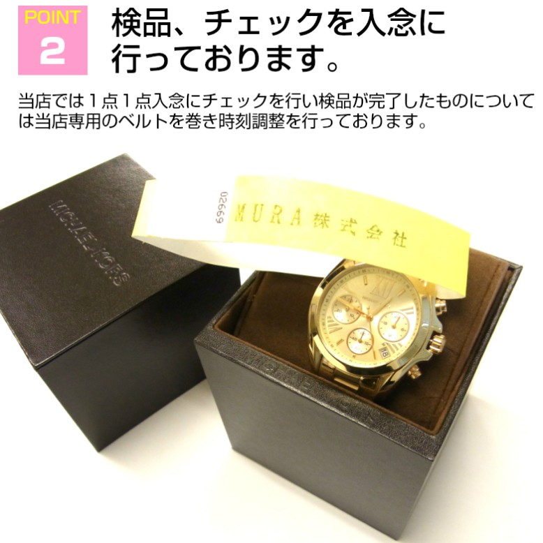 マイケルコース レディース腕時計 送料無料 Michael Kors MK5798 Ladies Gold Mini Bradshaw Watch
