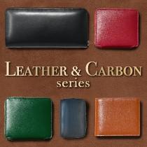 レザー&カーボン財布