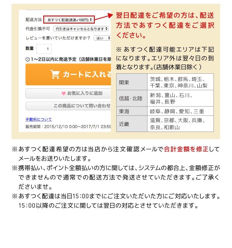 iPhone6ケーブル iPhone 6 Plus ケーブルg USBケーブルアイフォン6 アダプタ iPhone6充電器 スマホ 充電 ケーブル 断線防止 USB充電ケーブル IOS8.1認証済 iPhone7 iPad mini