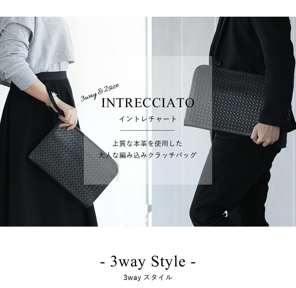 編み込みクラッチバッグ