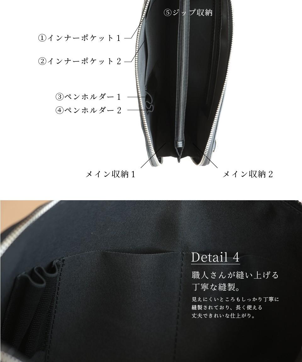 クラッチバッグ 本革 編み込み メンズ 送料無料 ブラック