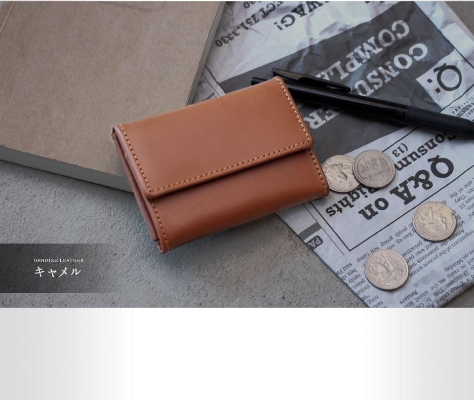 コインケース メンズ 革 小銭入れ レザー 本革 小さめ ファスナー プレゼント ギフト 父の日 レディース カード カード入れ パスケース ミニ財布 コンパクト スリム 財布 ブランド 収納 小さい
