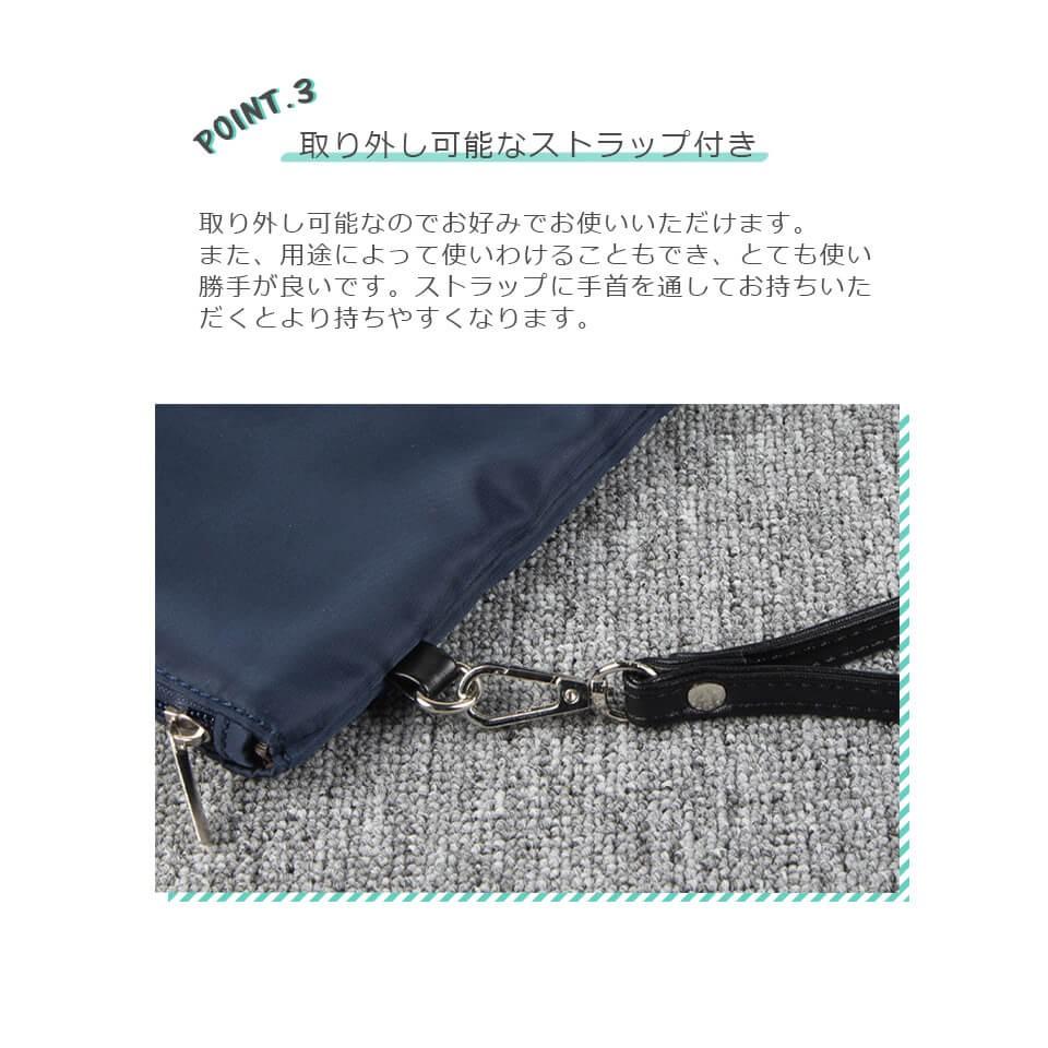 クラッチバッグ 本革 シンプル 黒