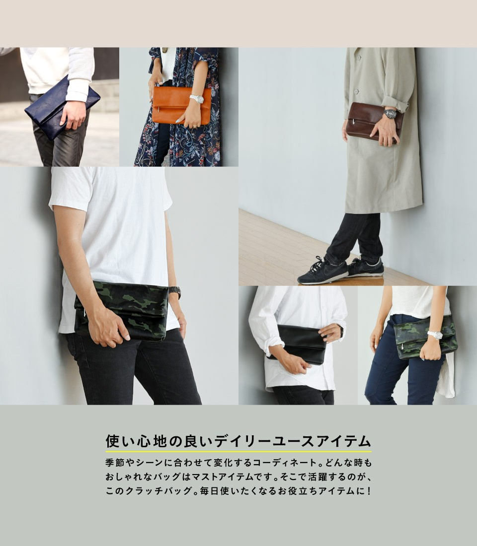 クラッチバッグ メンズ 小さめ PU レザー  コンパクト メンズバッグ クラッチ 2way バッグ  セカンドバッグ PUレザー 収納 ビジネス 結婚式 ブラック