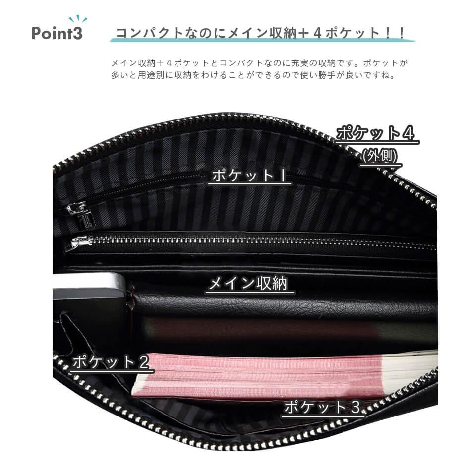 クラッチバッグ 本革 ファッション 送料無料 ブラック