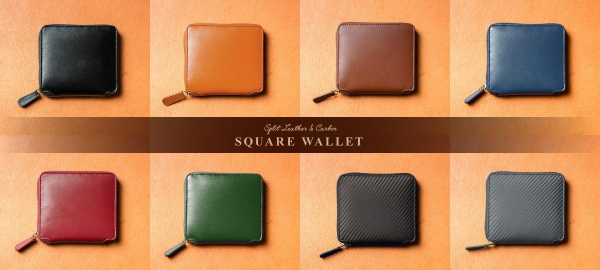 スクエア二つ折り財布