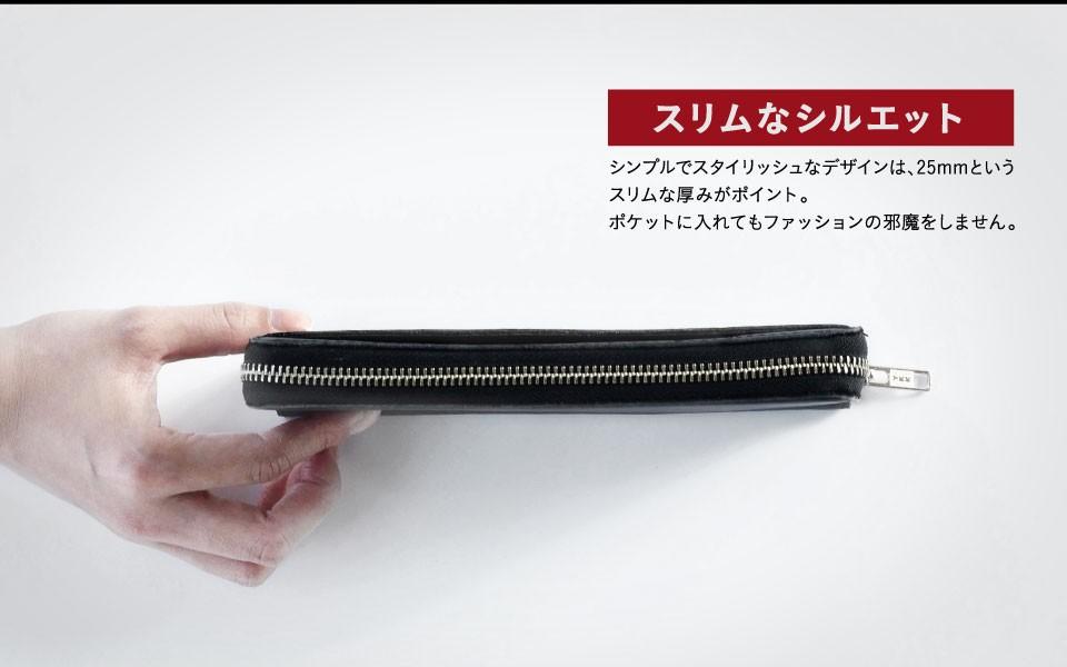クラッチバッグ 本革 シンプル レザー