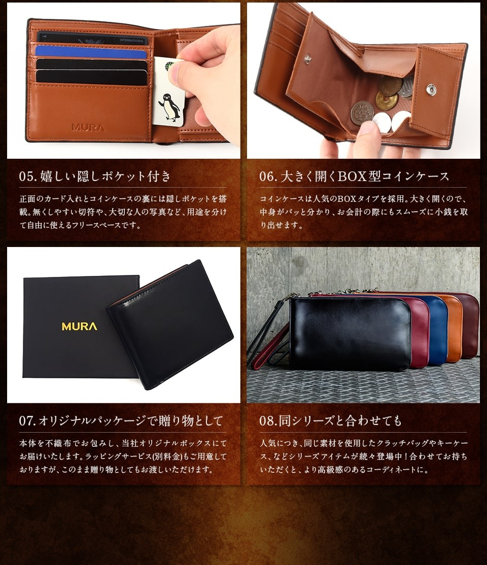 薄型二つ折り財布