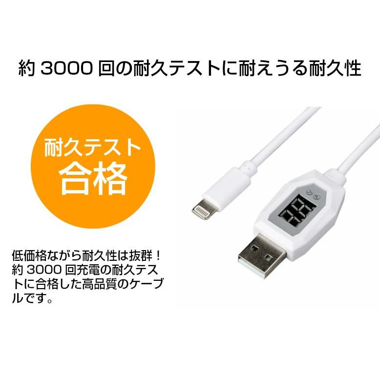急速充電 ケーブル スマホ iphone android 急速充電ケーブル 2.4A 対応 Lightning USBケーブル ライトニング 充電ケーブル microusbケーブル 急速 急速充電器 ボルト microusbケーブル 急速