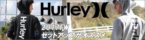 メンズパーカー HURLEY ハーレー
