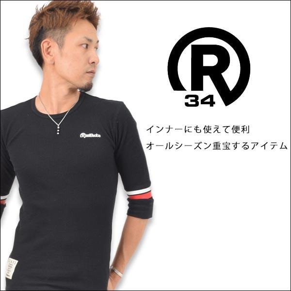 メンズ長袖Tシャツ Real.B.Voice リアルビーボイス
