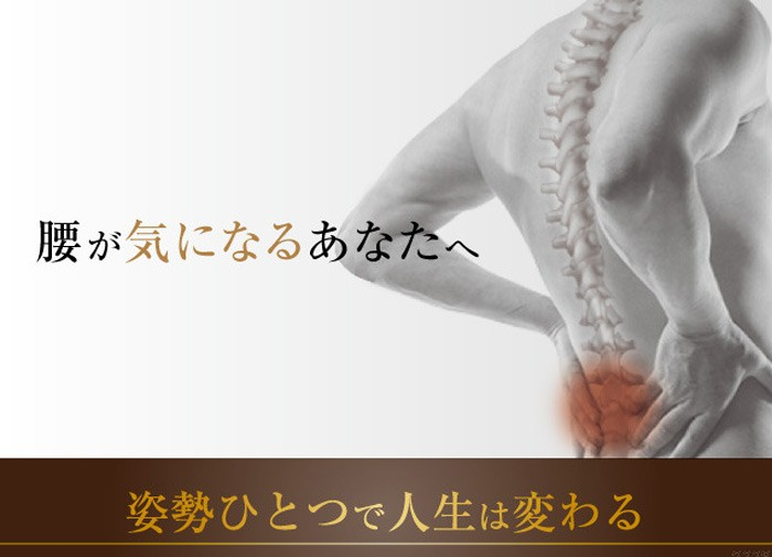 馬具マットプレミアEX。腰が気になるあなたへ、姿勢ひとつで人生は変わる。
