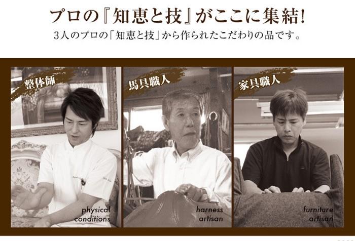 プロの『知恵と技』がここに集結! 3人のプロの「知恵と技」から作られたこだわりの品です。馬具職人:池上 豊(千葉県の名工)千葉県伝統工芸品