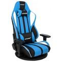 AKRacing ゲーミング座椅子 極坐 V2 (ブルー)