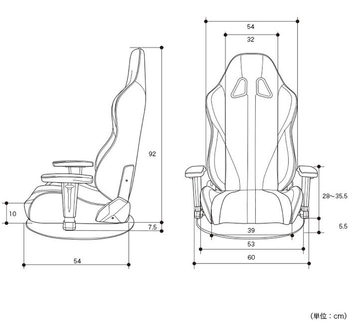 AKRacing 極坐 V2 ゲーミング座椅子