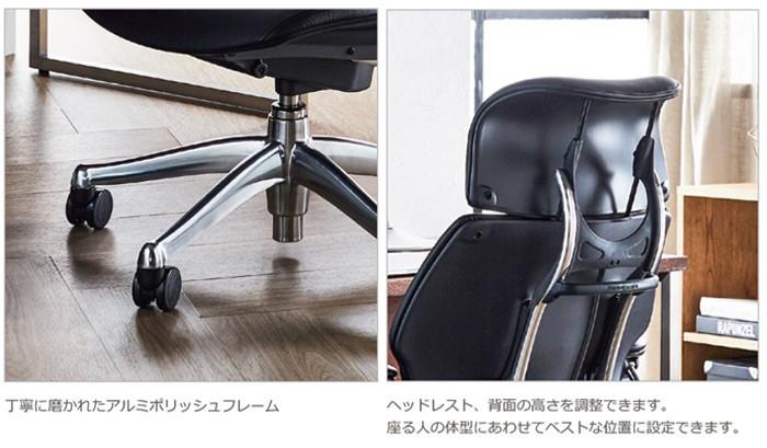 丁寧に磨かれたアルミポリシュフレームヘッドレスト、背面の高さを調節できます。座る人の体型にあわせてベストな位置に設定できます。