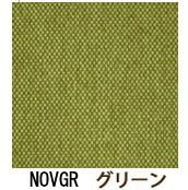 生地見本:グリーン