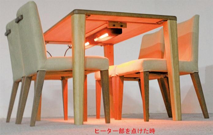光ヒーターダイニング「ステンレス」エコ商品としても。室温が10〜15℃の時はステルスだけで充分暖かいので節電にもなる!布団がなくても大丈夫!輻射熱加熱方法により、光が当たった瞬間から温かさを感じられます!