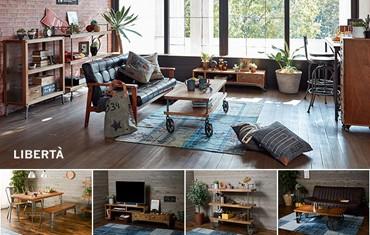 Liberta リベルタシリーズ アイアンと木材を組み合わたスタイリッシュな家具 無骨な男前スタイル