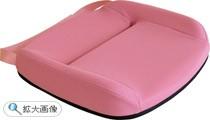 ピンク(前から)