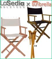 ディレクターズチェア La Sedia(ラセディア) Regista P(レジスタ P)
