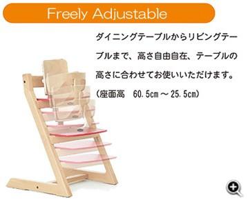 ダイニングテーブルからリビングテーブルまで、高さ自由自在、テーブルの高さに合わせてお使いいただけます。(座面高さ:(約)60.5〜25.5cm)