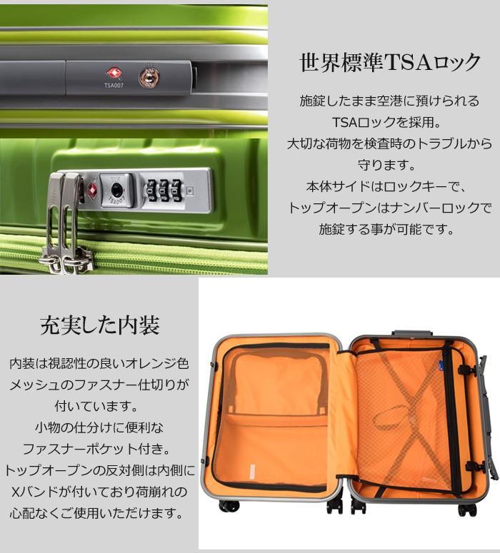 76-20421 TRAVELIST/ トップオープン キャリーケース (75L/ブラック) トラベリスト トラストップ 軽量
