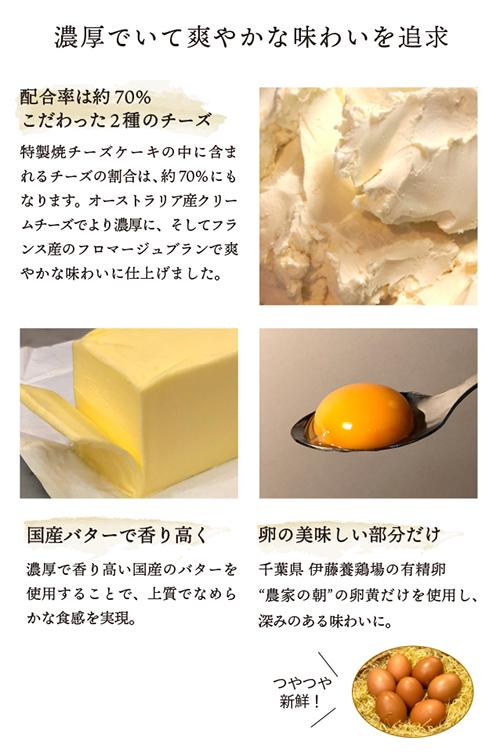 武蔵野 茶房 チーズ ケーキ